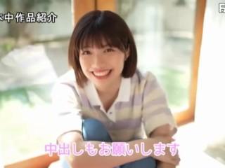 【石原希望】色白清楚なFカップ美少女がAVデビュー!
